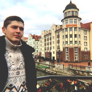 Alex, 25 лет, Красноярск
