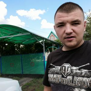 Денис, 23 года, Губкин