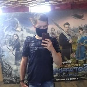 Артем, 22 года, Воронеж