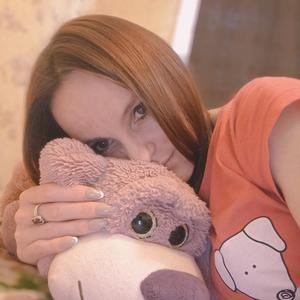 Наталья, 33 года, Всеволожск