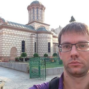 Владимир, 35 лет, Алейск