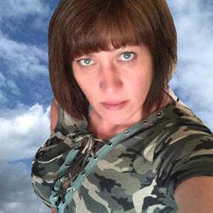 Светлана, 41 год, Чита