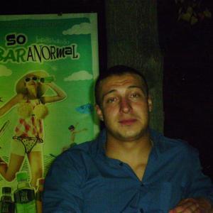 Евгений, 28 лет, Челябинск
