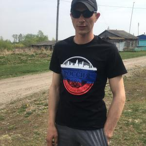 Александр, 25 лет, Нижневартовск