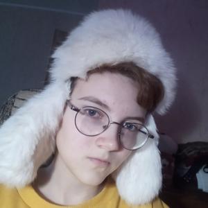 Арина, 18 лет, Гагарин