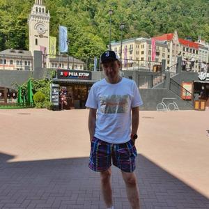 Кирилл, 39 лет, Магадан