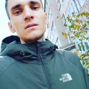 Сергей, 22 года, Богородицк
