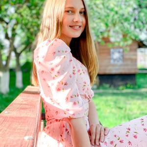 Ксения, 28 лет, Нижний Тагил