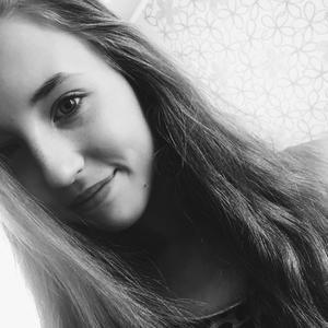 Василиса, 21 год, Красноярск