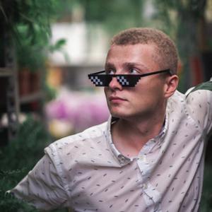 Никита, 24 года, Севастополь