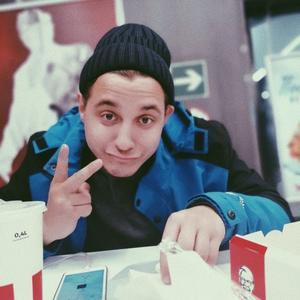 Юрий, 21 год, Тверь