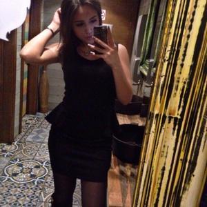 Елизавета, 25 лет, Смоленск