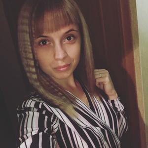 Александра, 26 лет, Новотроицк