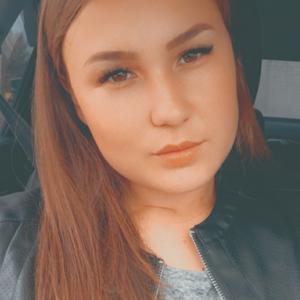 Ксения, 26 лет, Ульяновск