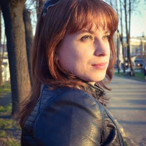 Ольга, 32 года, Иваново