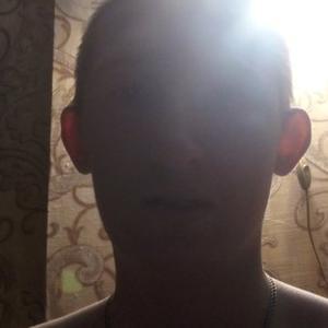 Вячеслав, 27 лет, Пенза