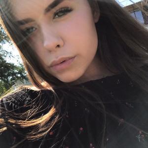 Василина, 21 год, Ульяновск