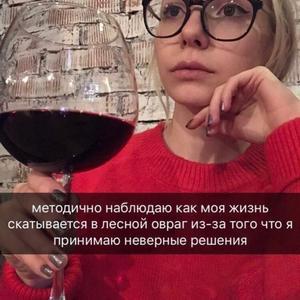 Анастасия Леонова, 24 года, Тамбов