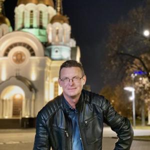 Александр, 45 лет, Самара