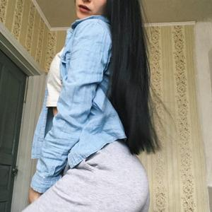 Настенька, 23 года, Самара