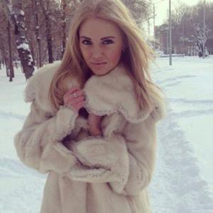 Людмила, 29 лет, Орск