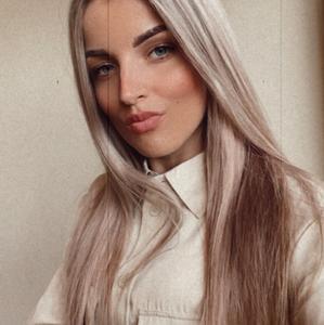 Настя, 24 года, Белгород