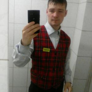 Евгений, 31 год, Владивосток