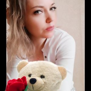 Елена, 40 лет, Димитровград