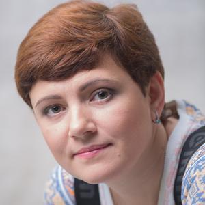 Елена, 39 лет, Рыбинск