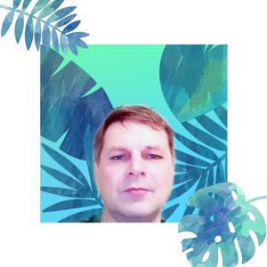Денис, 45 лет, Норильск
