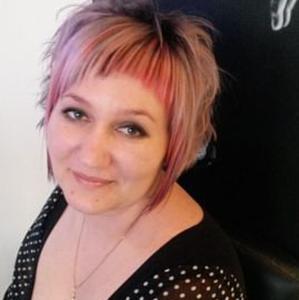 Юлия, 42 года, Ясногорск