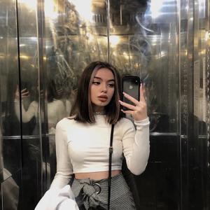 Кристина, 22 года, Москва