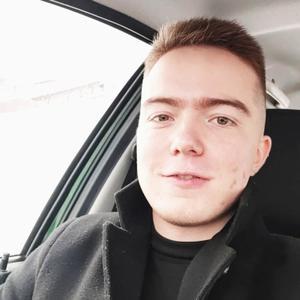 Кирилл, 23 года, Ижевск