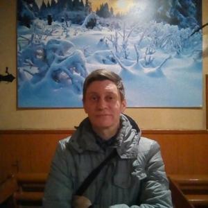Дмитрий, 40 лет, Архангельск