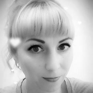 Мария, 43 года, Ноябрьск