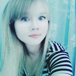 Даша, 23 года, Димитровград