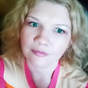 Полина, 32 года, Подольск