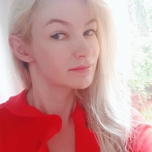 Наталья, 35 лет, Раменское