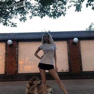 Сашa, 18 лет, Казань