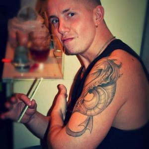 Egor, 36 лет, Коломна