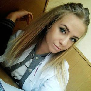 Екатерина, 24 года, Курск