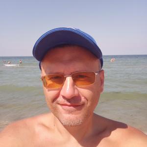 Дима, 38 лет, Рязань