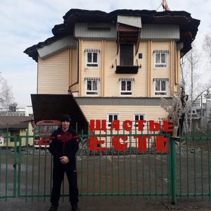 Павел, 34 года, Иркутск