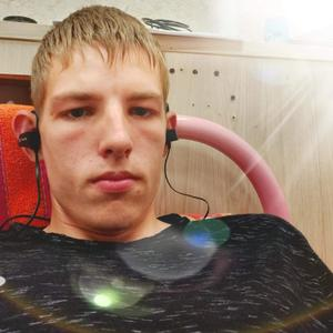 Сергей, 22 года, Корсаков