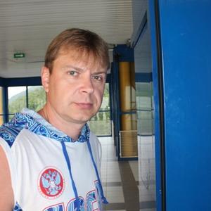 Сергей, 44 года, Переславль-Залесский