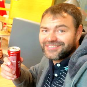 Иван, 43 года, Магадан