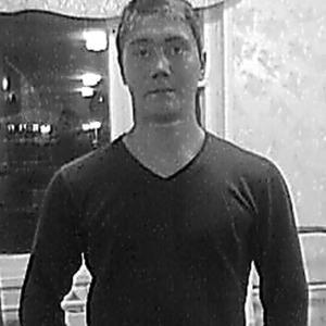 Ангел, 31 год, Нефтекамск