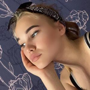 Соня, 18 лет, Санкт-Петербург