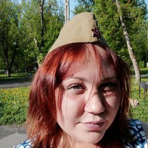 Таня, 30 лет, Мценск