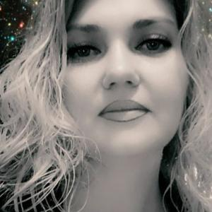 Елена, 39 лет, Нерюнгри